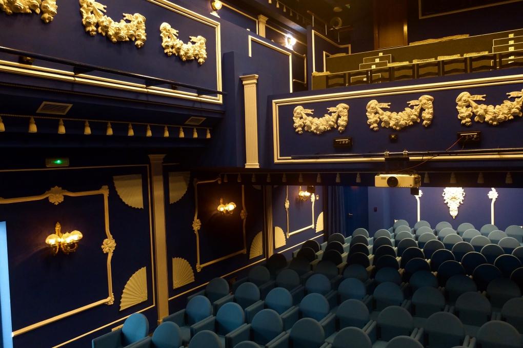 Teatro Fundación Cristina Heeren 2
